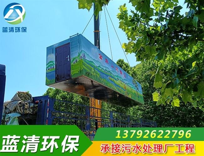 济南旅游景区一体化竞博体育登录安装现场