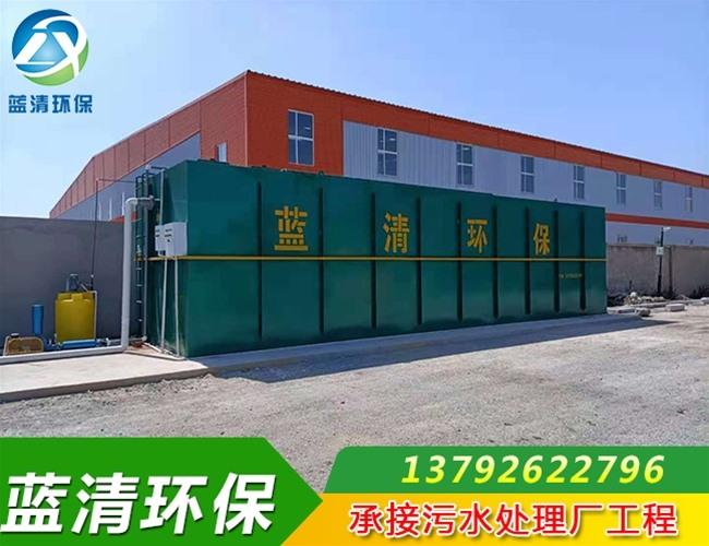 沈阳北天食品厂竞博体育登录安装
