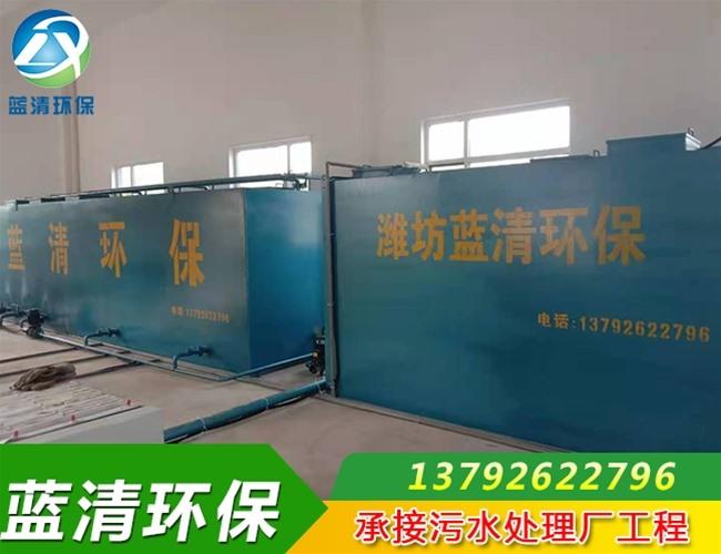 济南汇富集团一体化成套竞博体育登录安装