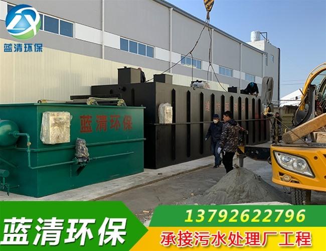 天津食品厂成套竞博体育登录安装现场