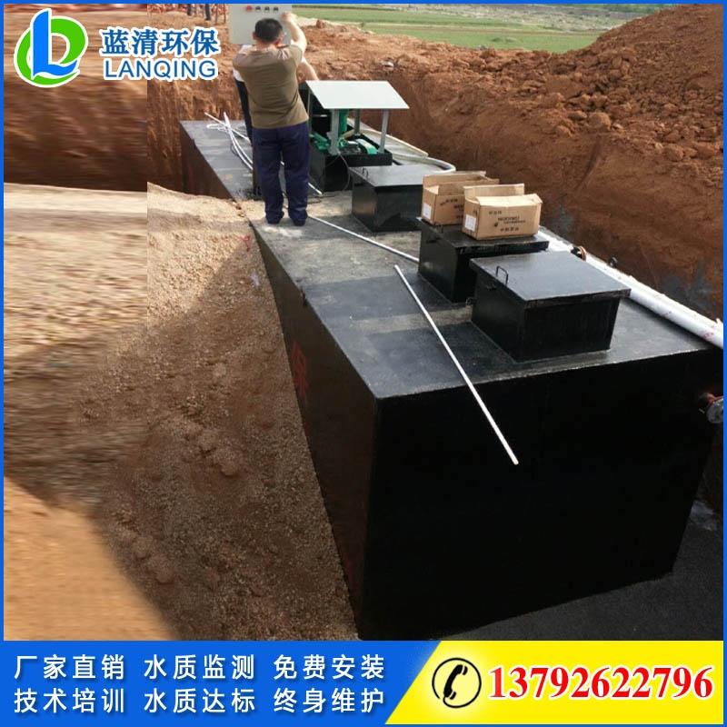 地埋式竞博app官方下载ios竞博体育登录安装现场