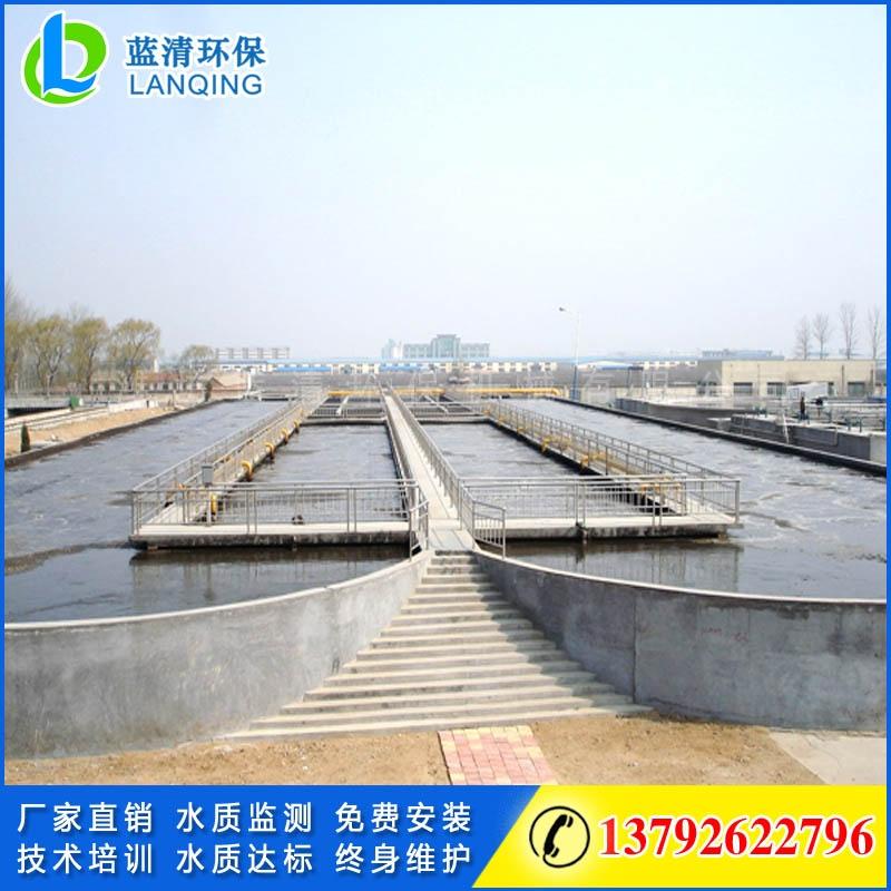 竞博app官方下载ios厂工程安装调试完成运行中